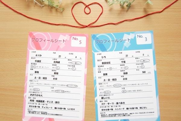 千葉の結婚相談所人気おすすめランキング5選